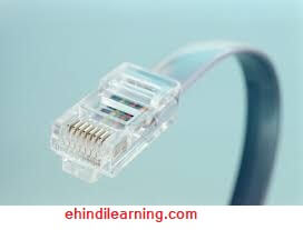 What is Ethernet in HINDI