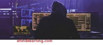 Hacking kya hai