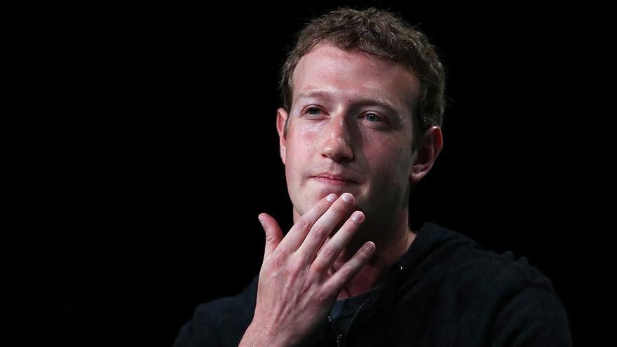 Image result for mark zuckerberg selling facebook