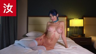 Pick Up Blue Haired Rave Cam Babe Jewelz - BananaFever AMWF