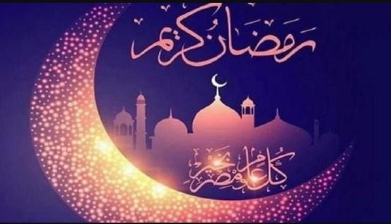 أجمل عبارات تهاني شهر رمضان 2020 للنشر على الفيس كلام وبوستات تهاني شهر رمضان