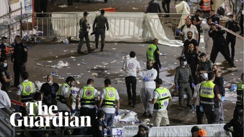 Chaotic scenes as crush kills dozens at religious festival in Israel