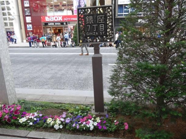 05-06-2016_tokyo-guinza_03