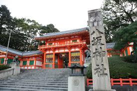 yasaka-shrine-kyoto-03