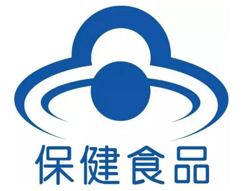 blue-hat-sign-labeled