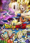 劇場版ドラゴンボールZ 神と神