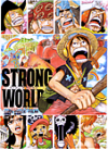 ONE PIECE FILM ワンピースフィルム STRONG WORLD