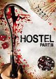 ホステル3