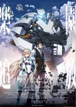 楽園追放 -Expelled from Paradise-