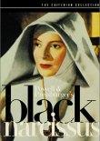 黒水仙 (1946)