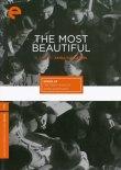 一番美しく (1944)