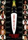 オリエント急行殺人事件 (1974)