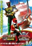 仮面ライダーオーズWONDERFUL将軍と21のコアメダル