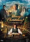 Merry Christmas!ロンドンに奇跡を起こした男