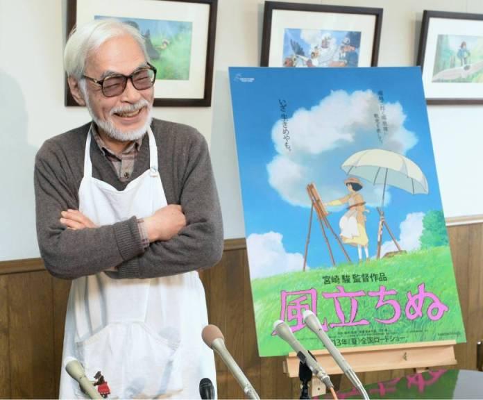 n-miyazaki-b-20140830-870x720