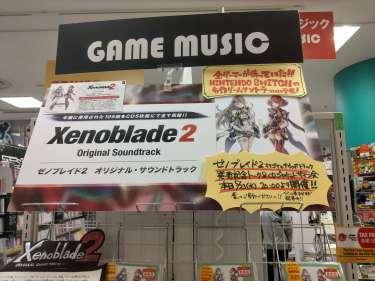 【サントラ】ゼノブレイド2オリジナル・サウンドトラック 作曲陣トークショー&サイン会 イベントレポート