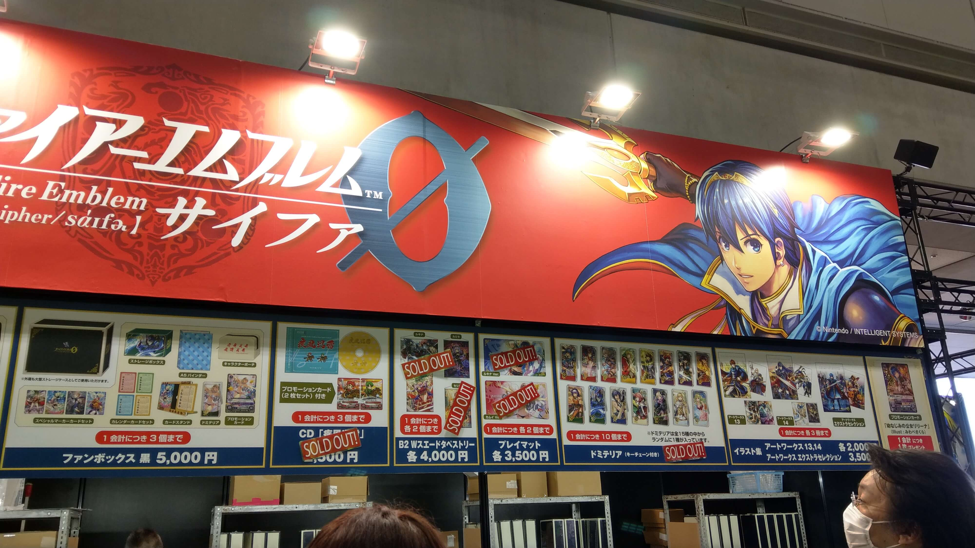 C95】took part in Comic Market 95  【2nd day of the Comiket