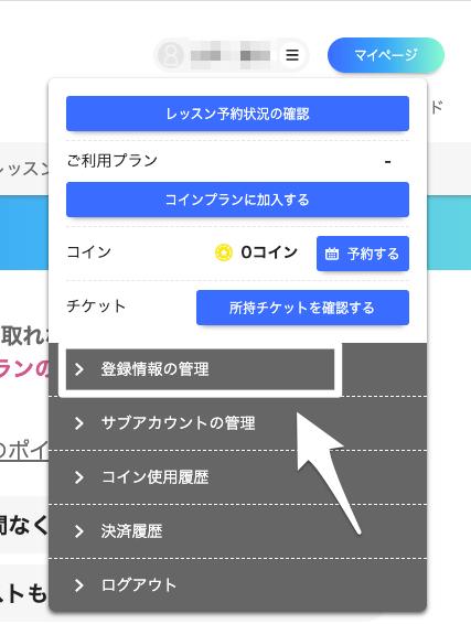 ログイン 産経 オンライン 英会話