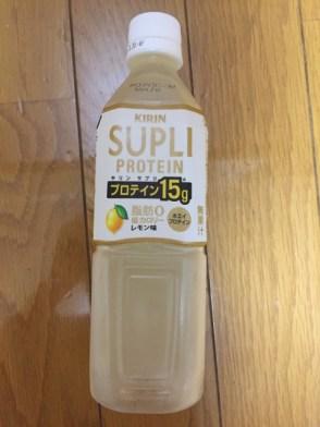 キリンサプリプロテインのボトルの正面