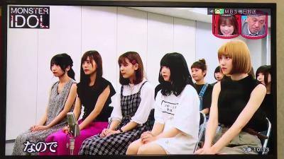 モンスターアイドル合格メンバーがクロちゃんを語る!正直な思い