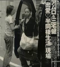 安室奈美恵と三宅健の半同棲報道写真