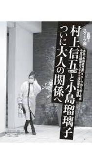 小島瑠璃子の写真