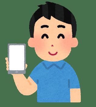 smartphone blank man - 【2020年版】おすすめ学習記録ツール Studyplus