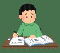 study daigakusei man - 【厳選版】都内で社会人が快適に勉強できる場所 おすすめ8選