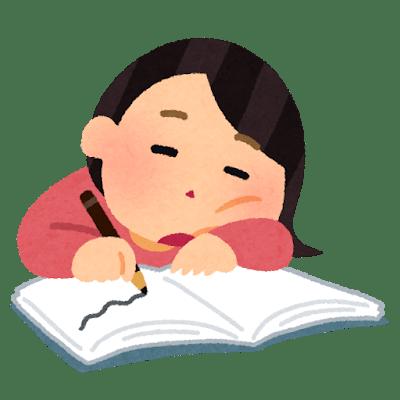 study yaruki nai woman - 【厳選版】都内で社会人が快適に勉強できる場所 おすすめ8選