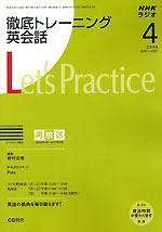 1281681612 o - 【コラム】社会人から英語学習を始めたきっかけ