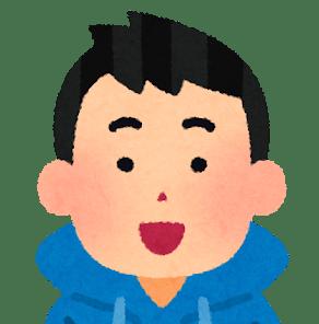 fashion parka man e1564219112105 - 【入門編】社会人向けおすすめ英会話サービス6選