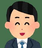 pose douzo annai businessman e1568435841941 - 【転職エントリ】英語面接を実際に受けてみた感想