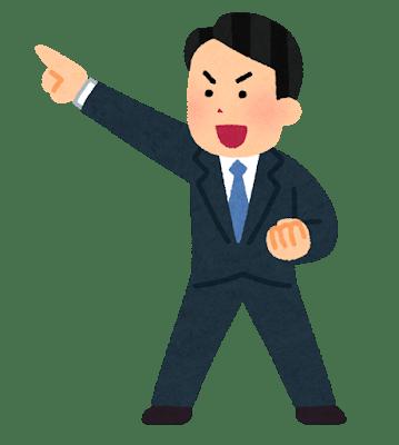 challenge mokuhyou businessman - 【基礎編】社会人向けTOEIC400点目標マップ