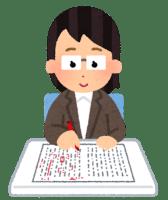 teacher tensaku woman - 【使ってみた】英文作成補助ツール Grammarly(グラマリー)が超絶便利!