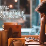 6bf3d53b1da45621037be45cbb23f42d 1 - 【参加型】みんなで頑張る 英語学習アドベントカレンダー
