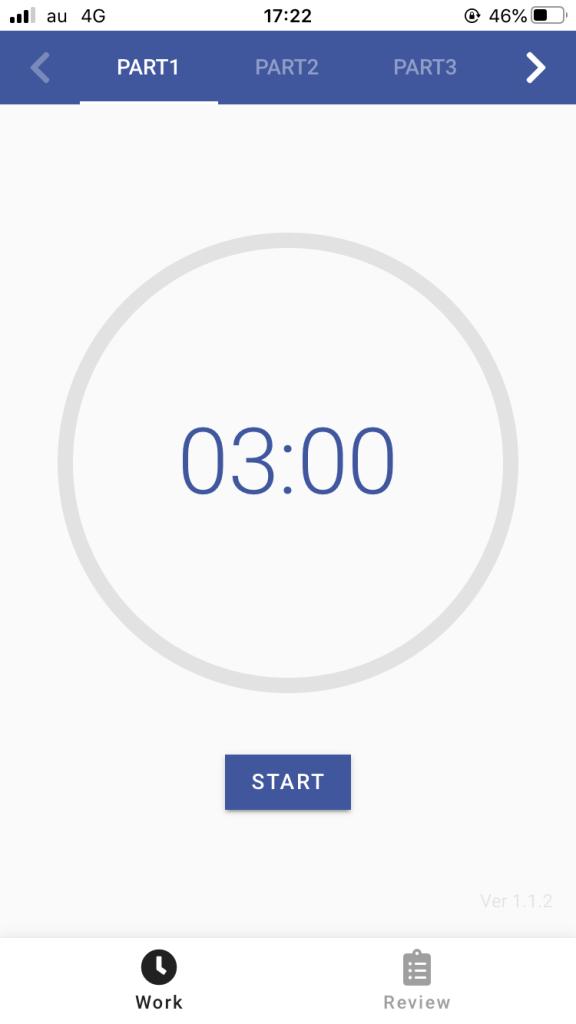 IMG 2718 - 【2020年版】時間不足を解決する!おすすめオリジナルアプリ TOEIC TIMER