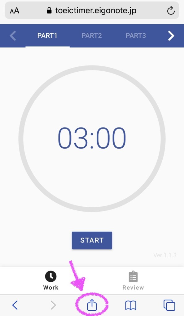 IMG 3183 1 - 【2020年版】時間不足を解決する!おすすめオリジナルアプリ TOEIC TIMER
