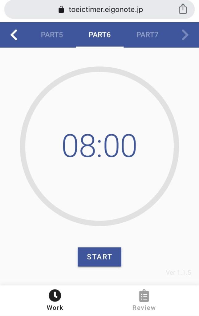 IMG 3202 - 【2020年版】時間不足を解決する!おすすめオリジナルアプリ TOEIC TIMER