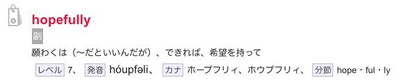 1c7945f52dec25a7ccbe1f90e9d2b88d - 【上級編】ネイティブがよく使う便利な表現11選