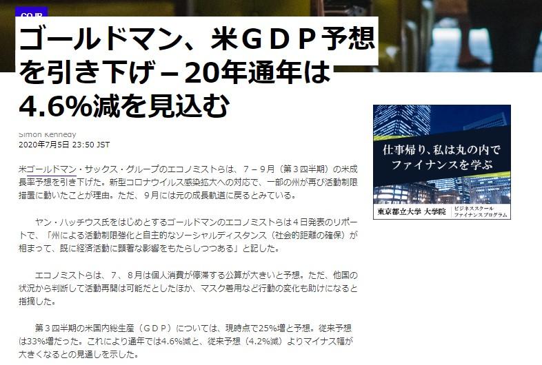 ee726406a79023d23031ecfb8618c9f5 - 【レビュー】DeepL翻訳アプリはGoogle翻訳を超えるのか?