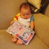 【無痛分娩】日本産婦人科医会が実態調査を開始 ―現場の状況を把握し、これ以上の犠牲者を出すなー
