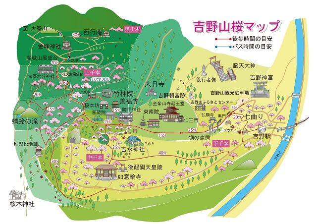 吉野山桜マップ(観光協会)