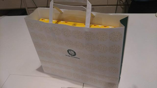 神戸プリン紙袋