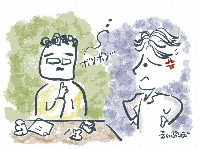 同僚へのイライラ(発達障害・人格障害)