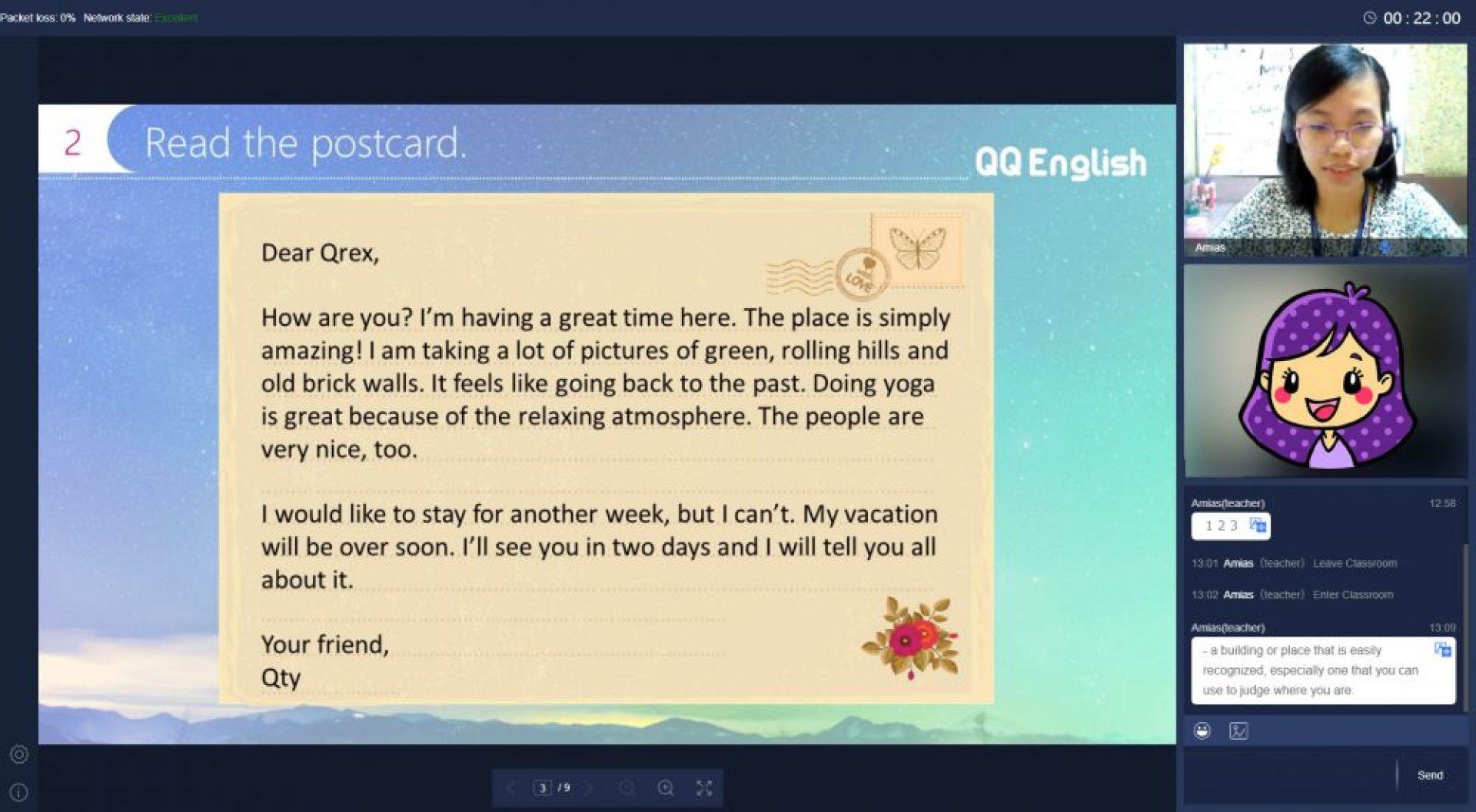 QQ Englishの無料体験レッスンの画面の画像