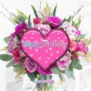 Εικόνες  Happy Birthday
