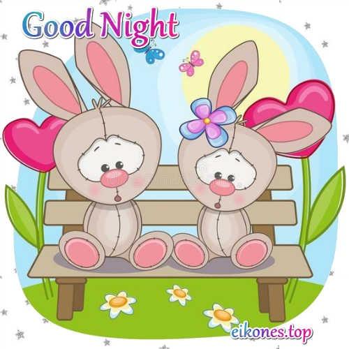 10 Beautiful Good Night Images