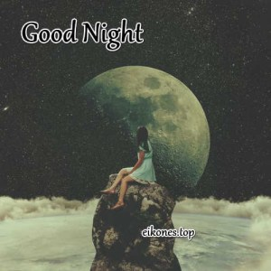 Read more about the article Εικόνες για  Good Night