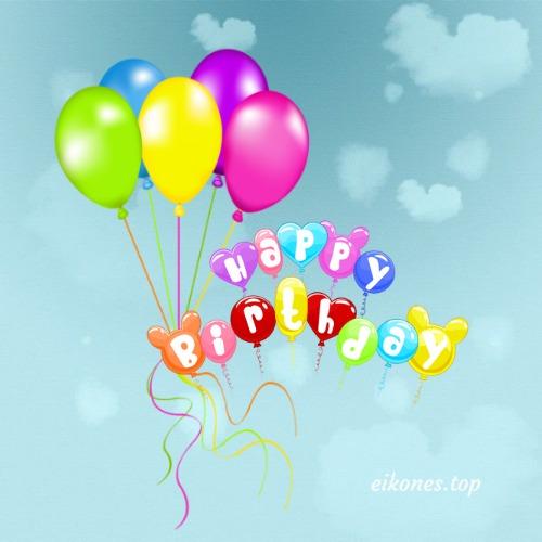 Εικόνες Τοπ για Happy Birthday