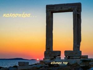 Καλησπέρα σε όλους με όμορφα ηλιοβασιλέματα